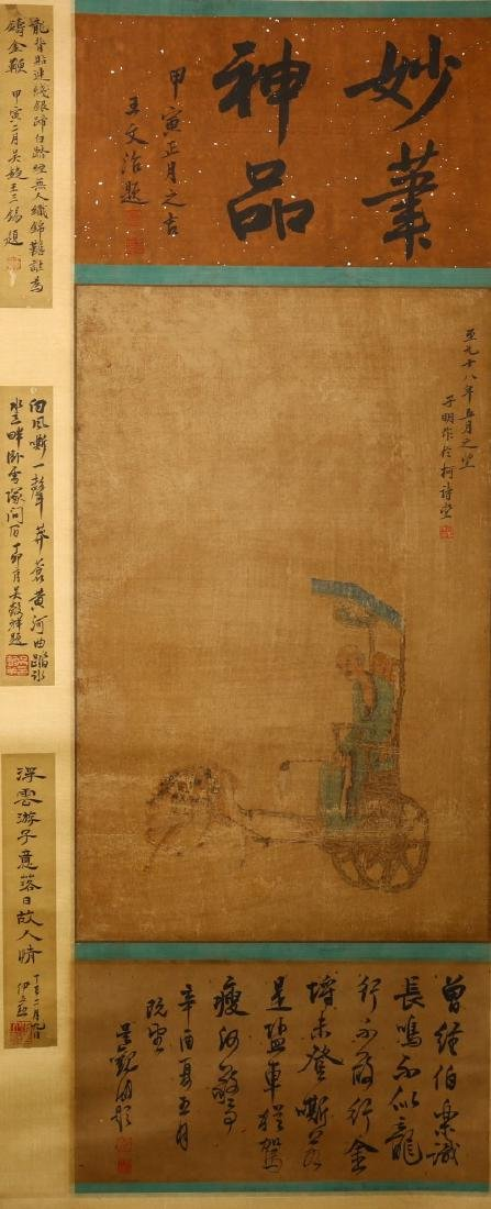 A Chinese Scrolled Painting with Calligraphy
