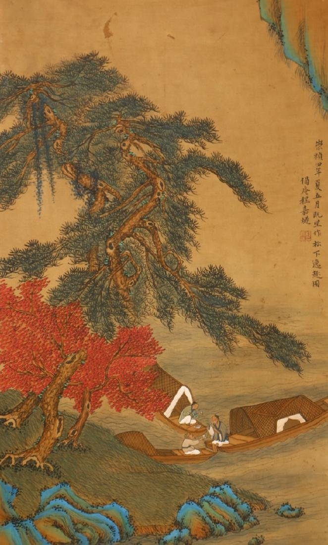 Attributed to Chen Jia Sui