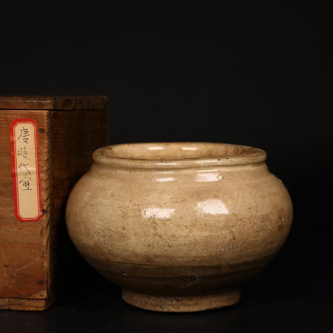 A Chinese Tang Dynasty Jar - 3