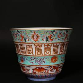 A Rare Chinese Famille Rose Bowl,Daoguang period