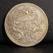 A Chinese Antique Coin