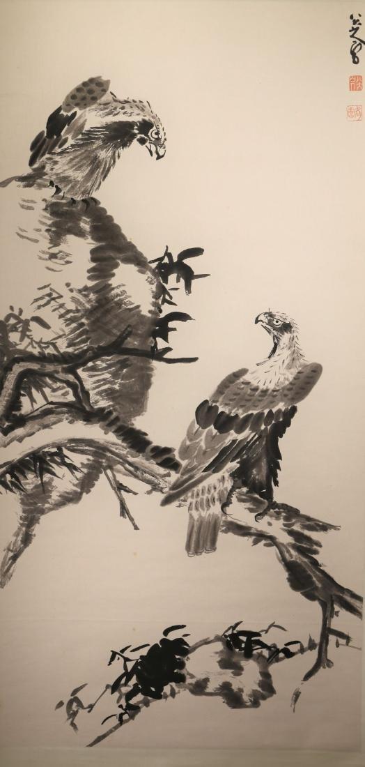 A Chinese Woodblock Print - 2