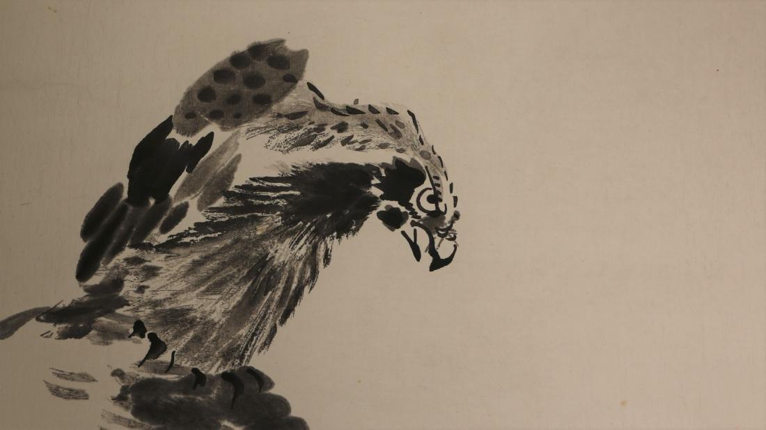 A Chinese Woodblock Print - 3