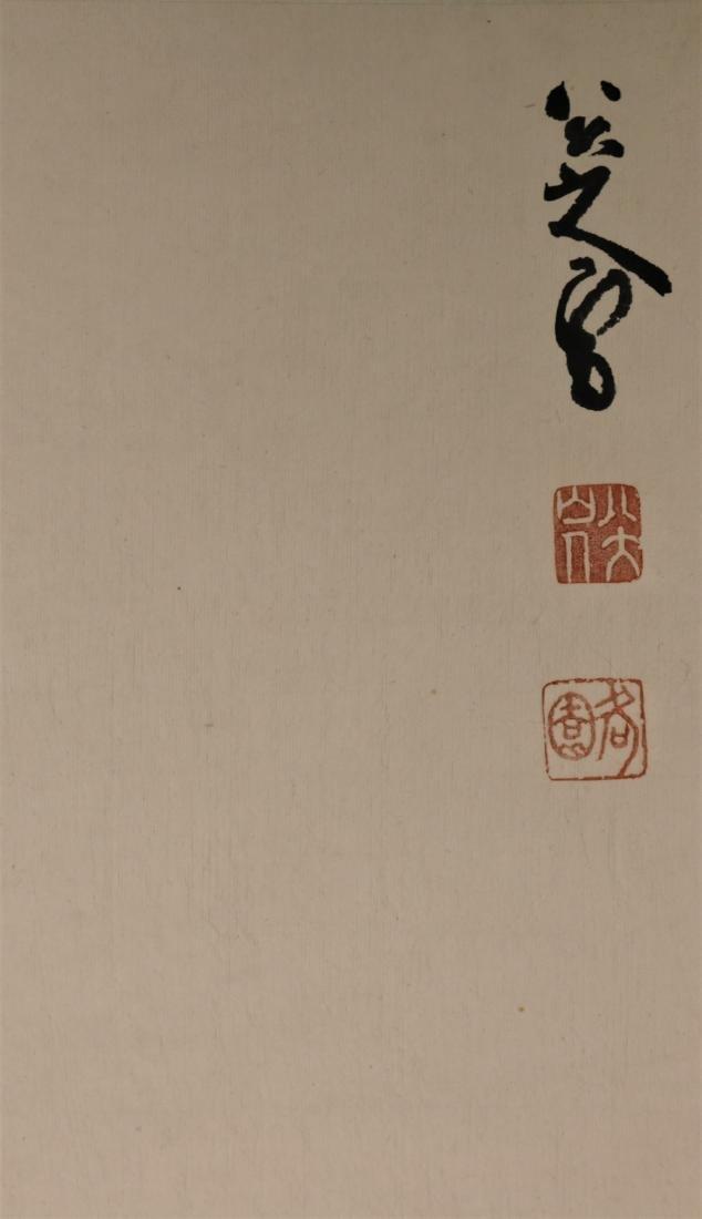 A Chinese Woodblock Print - 4