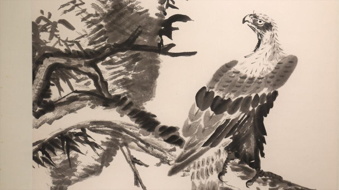 A Chinese Woodblock Print - 5