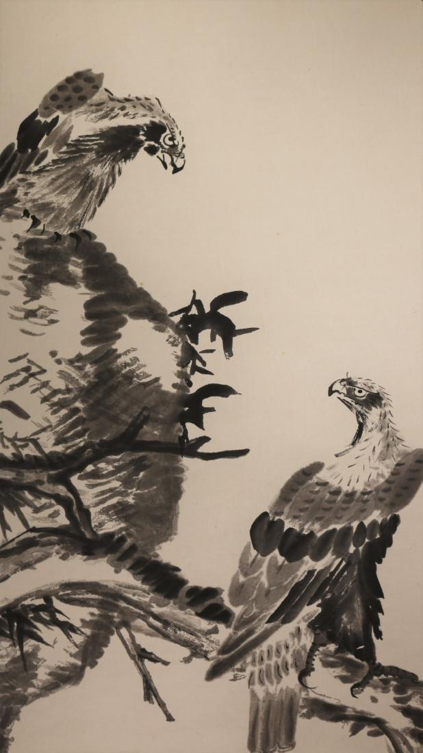 A Chinese Woodblock Print - 6