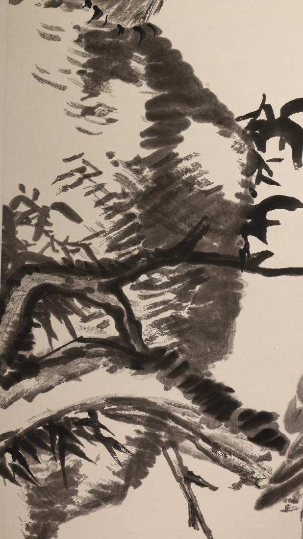A Chinese Woodblock Print - 8