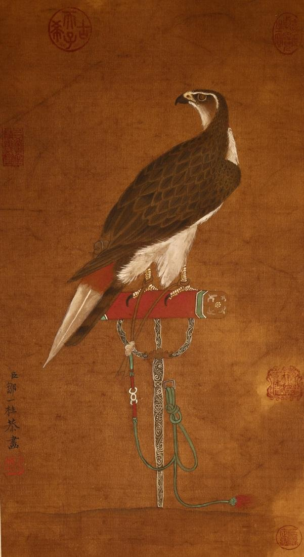 A Chinese Antique Silk Painting, Zou Yi Zhu