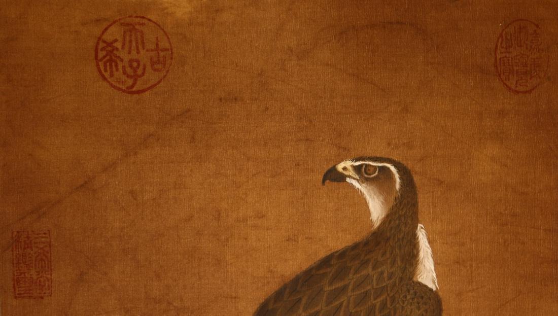 A Chinese Antique Silk Painting, Zou Yi Zhu - 2