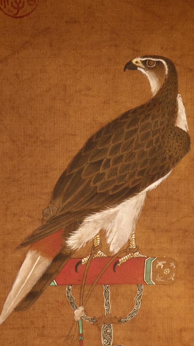 A Chinese Antique Silk Painting, Zou Yi Zhu - 3