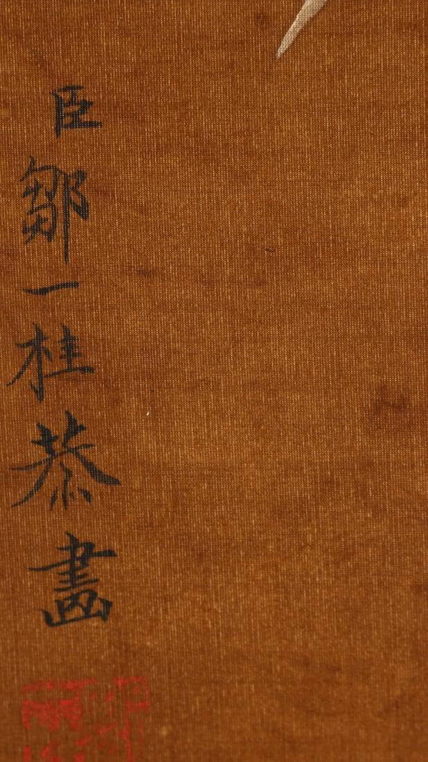 A Chinese Antique Silk Painting, Zou Yi Zhu - 6