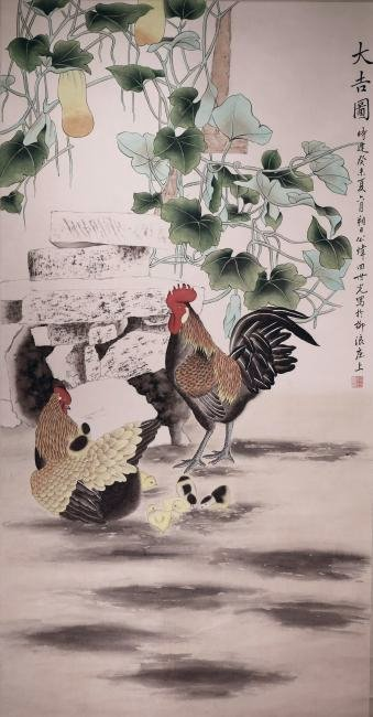 A Chinese Scrolled Painting, Tian Shi Guang