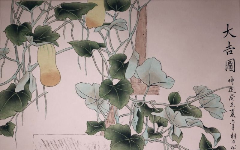 A Chinese Scrolled Painting, Tian Shi Guang - 2