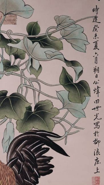 A Chinese Scrolled Painting, Tian Shi Guang - 3
