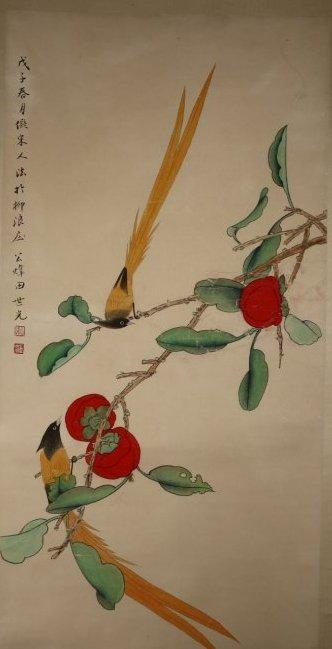 Attributed to Tian Shi Guang