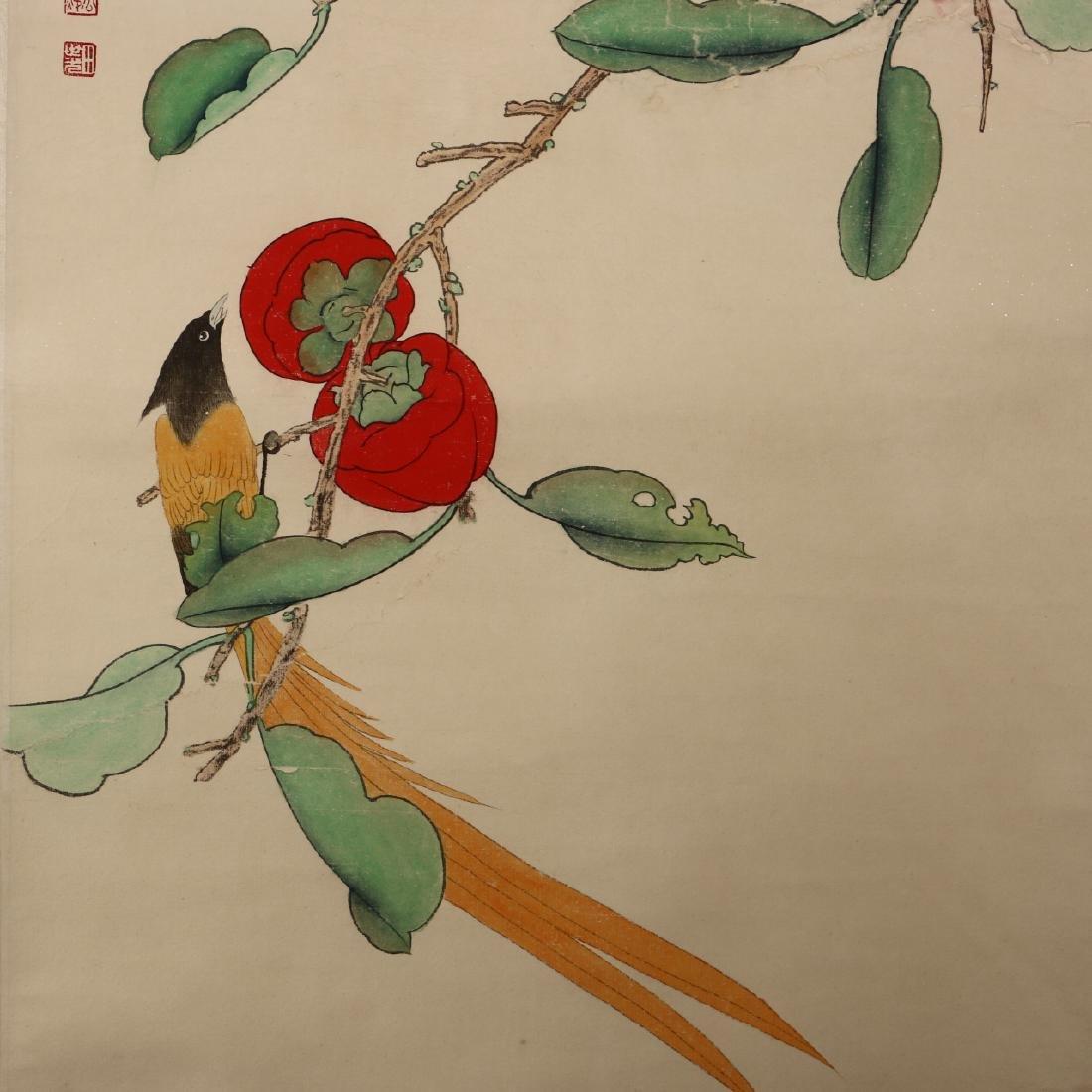 Attributed to Tian Shi Guang - 2