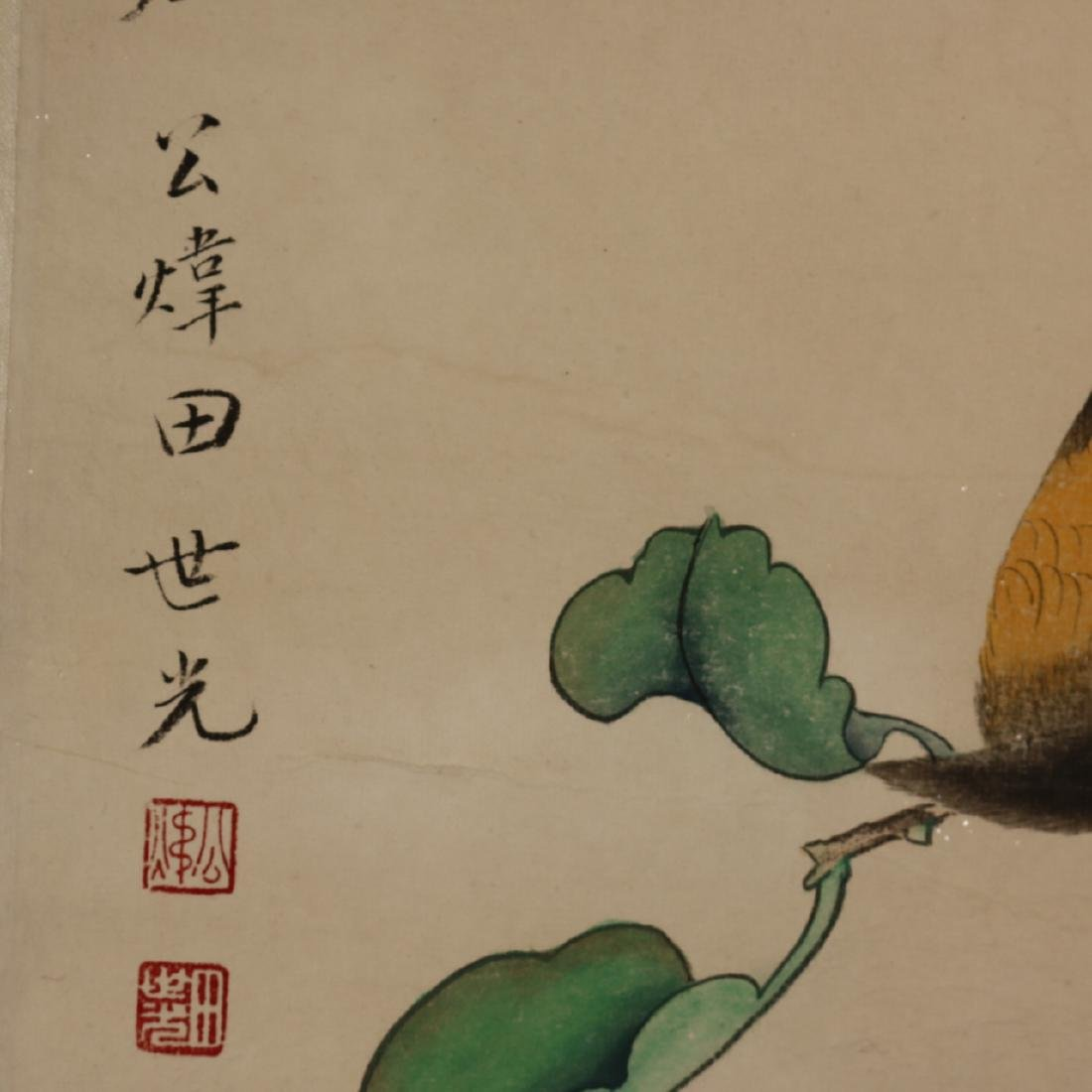Attributed to Tian Shi Guang - 3