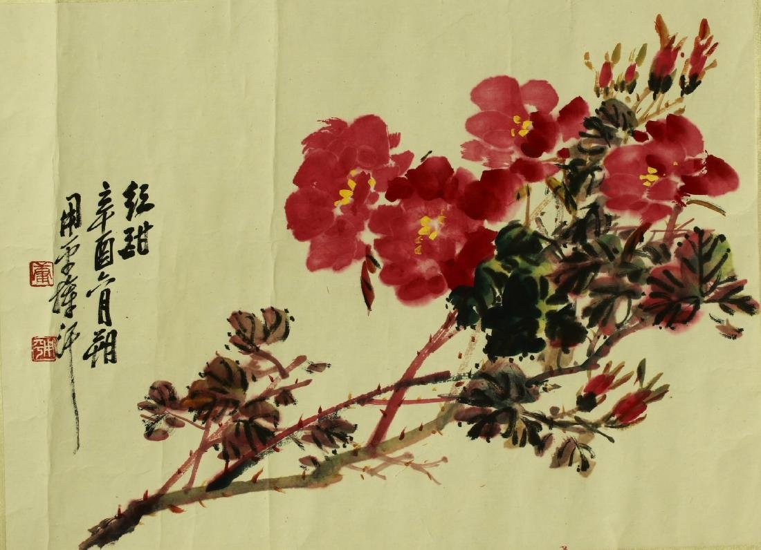 A Chinese painting,Yong Pin.