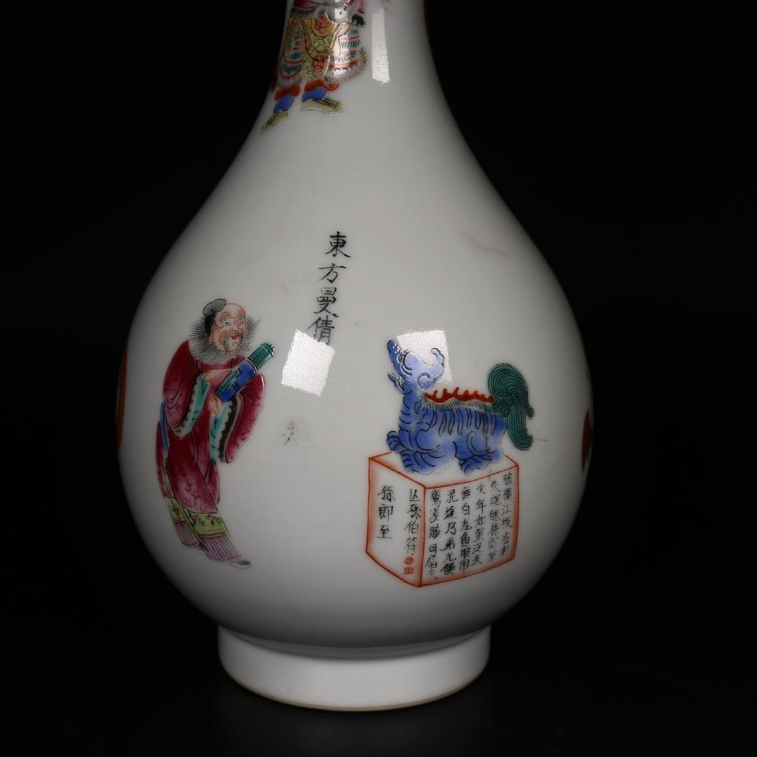 A Chinese Famille Rose Porcelain Bottle Vase - 3