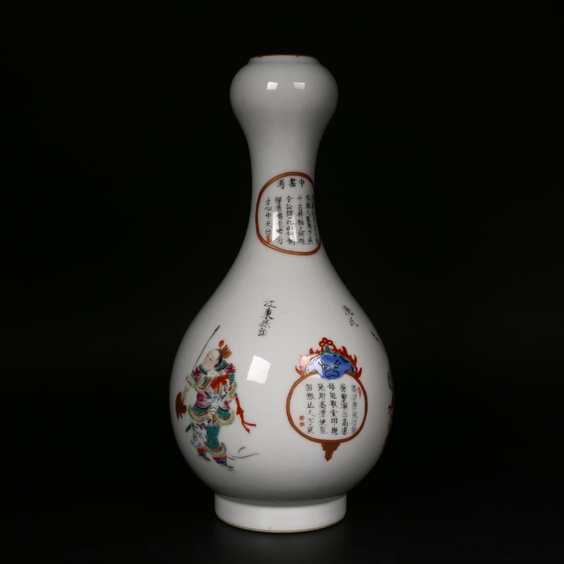 A Chinese Famille Rose Porcelain Bottle Vase - 4