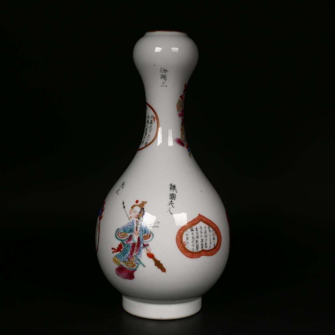A Chinese Famille Rose Porcelain Bottle Vase - 5