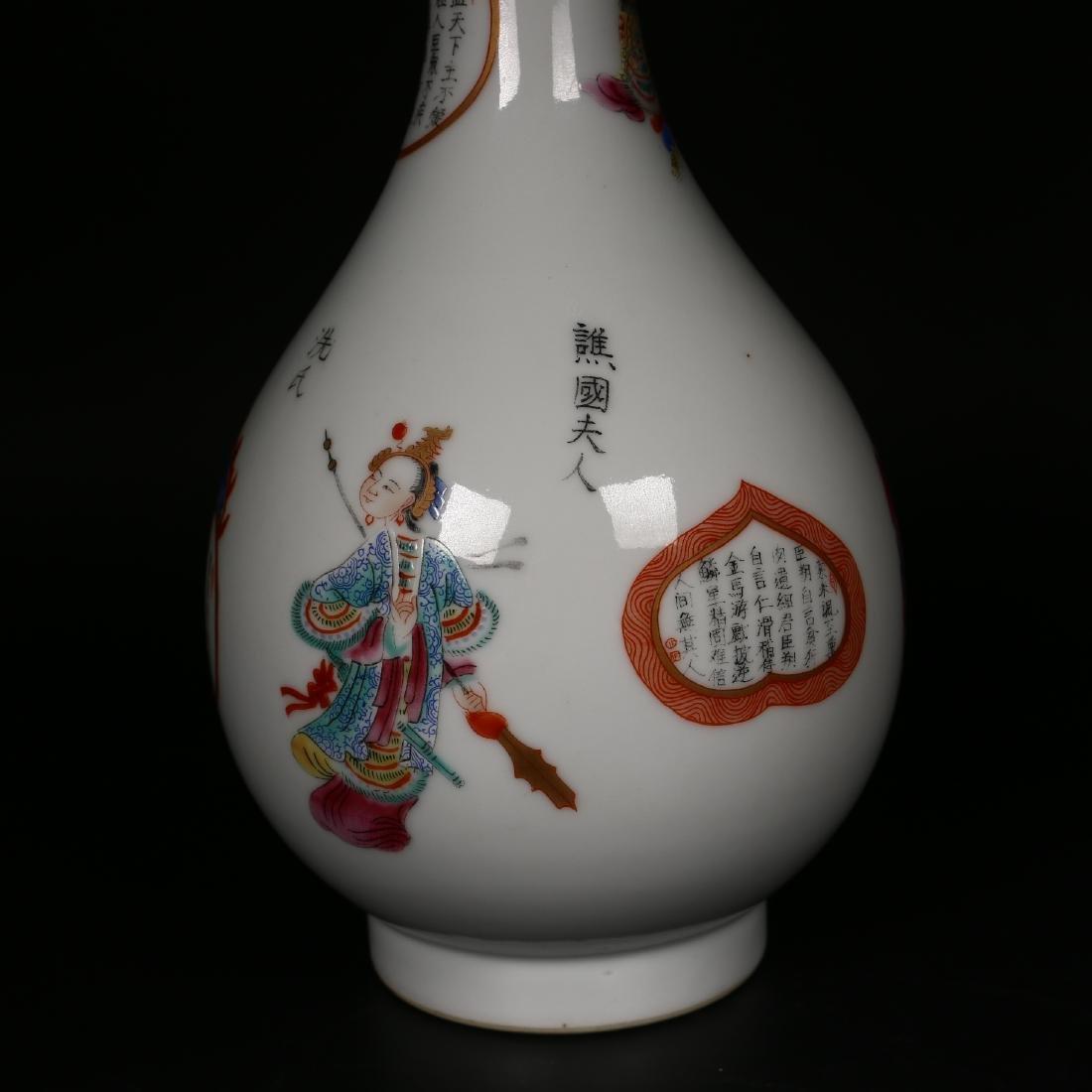 A Chinese Famille Rose Porcelain Bottle Vase - 6