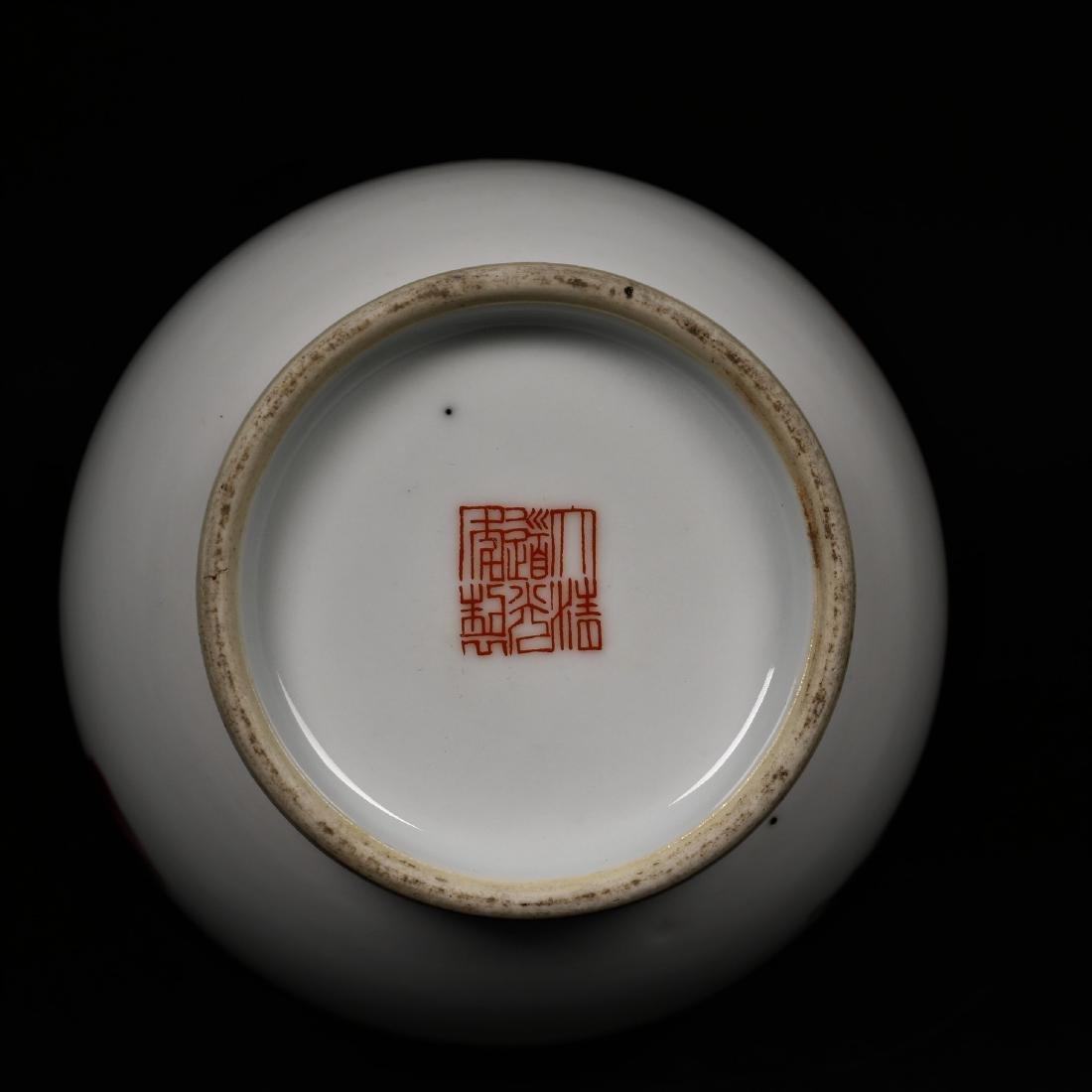 A Chinese Famille Rose Porcelain Bottle Vase - 7