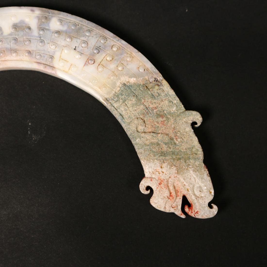 A  Jade 'Dragon-Head' Plaques, Huang,Warring States - 2