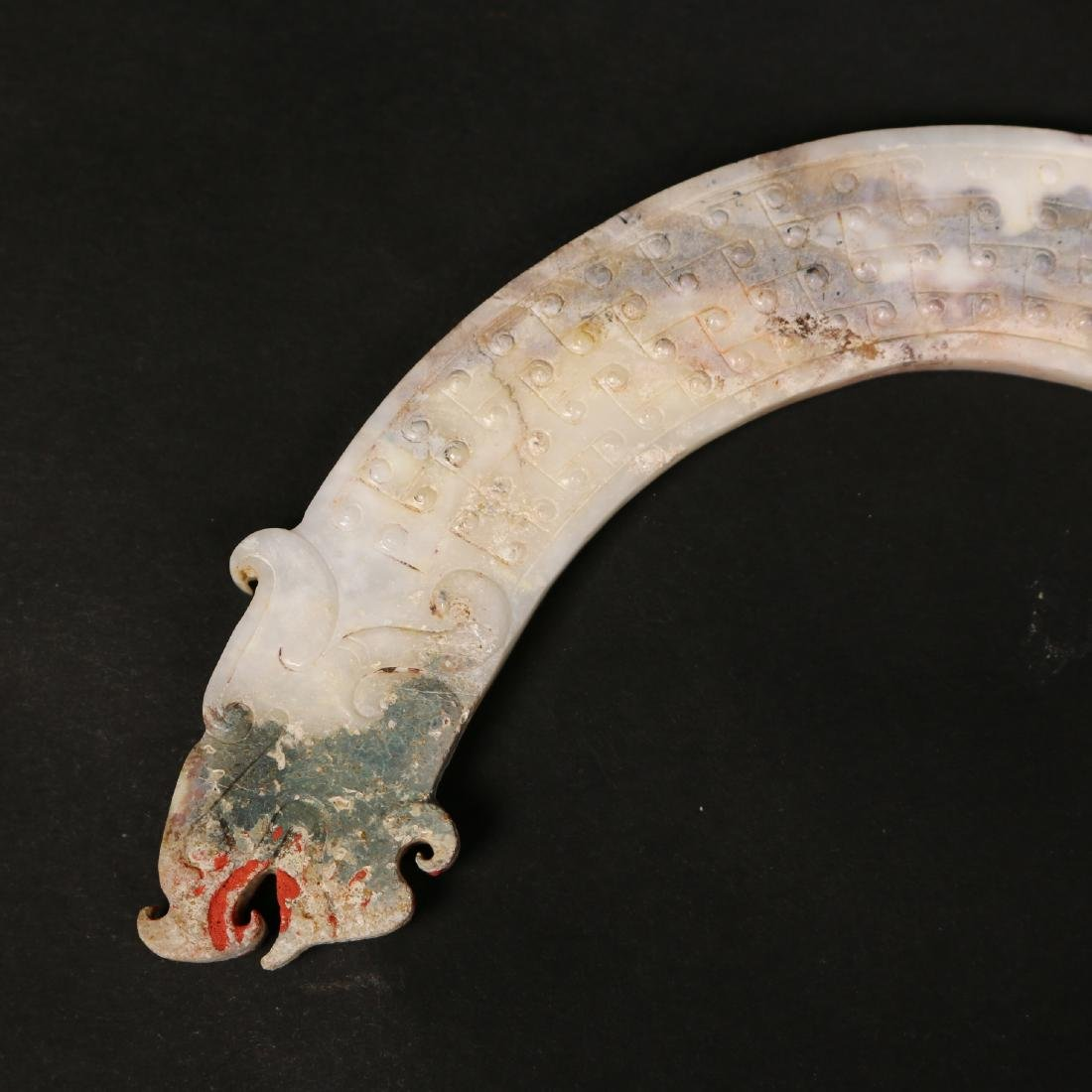 A  Jade 'Dragon-Head' Plaques, Huang,Warring States - 3