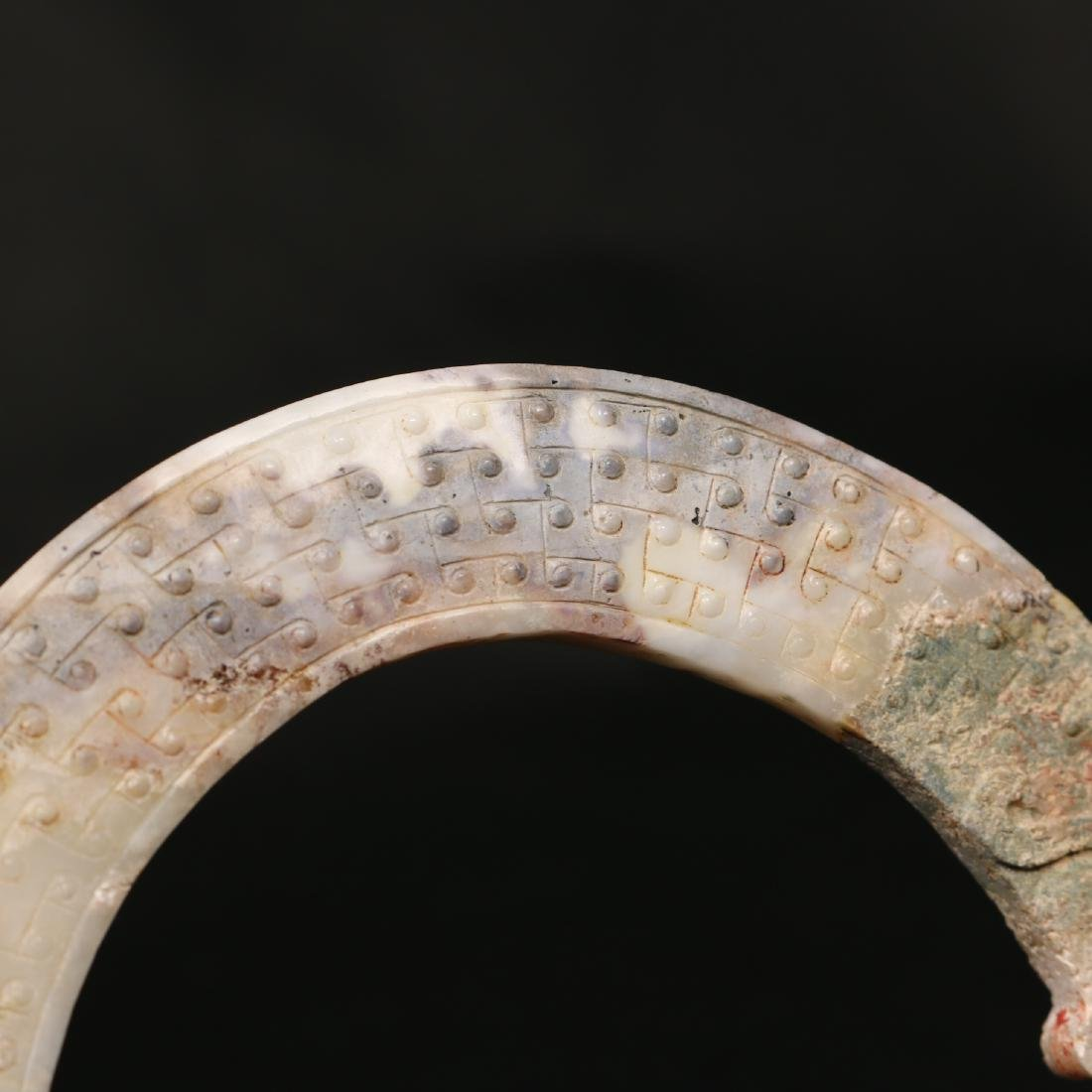 A  Jade 'Dragon-Head' Plaques, Huang,Warring States - 4