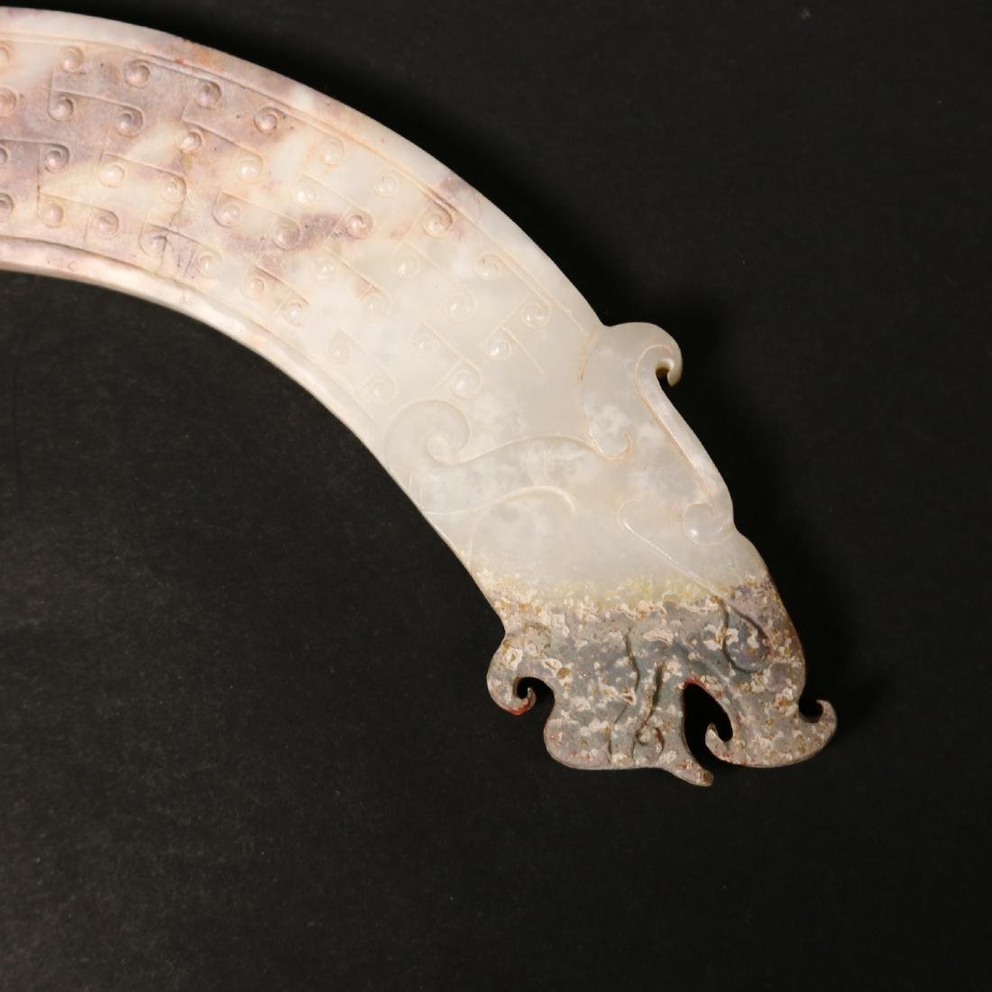 A  Jade 'Dragon-Head' Plaques, Huang,Warring States - 6