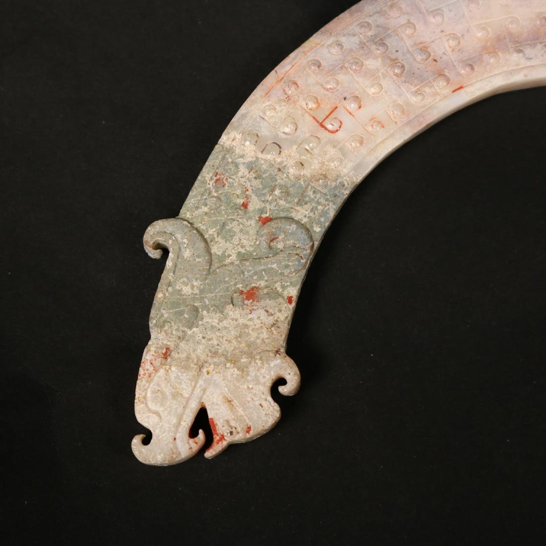 A  Jade 'Dragon-Head' Plaques, Huang,Warring States - 7