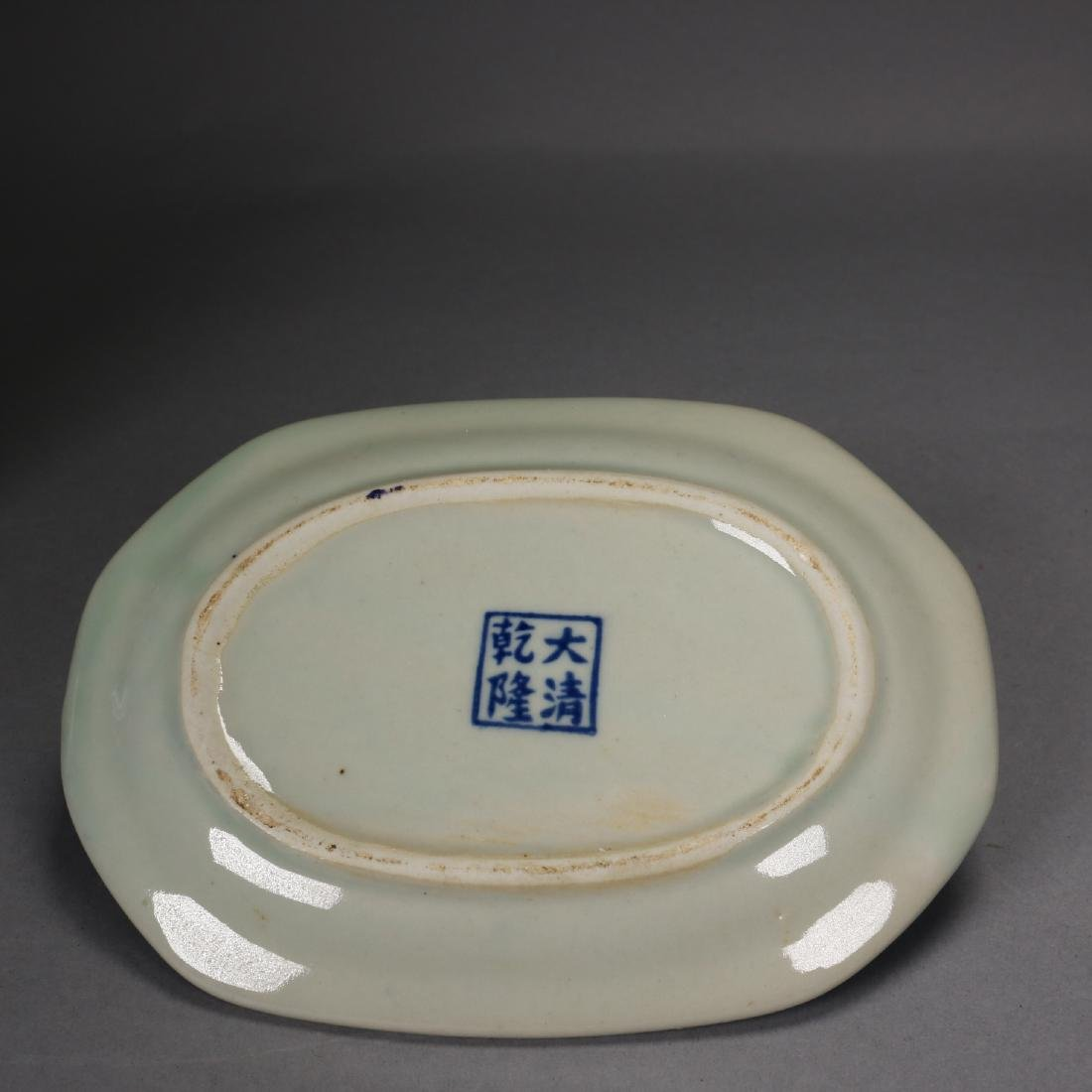 A Set of Chinese Export Porcelains - 3