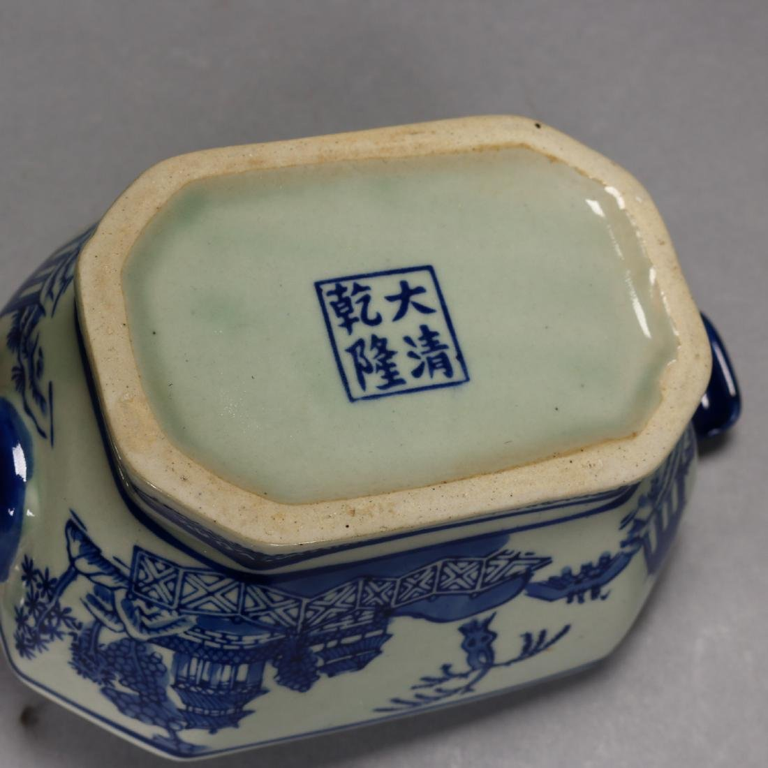 A Set of Chinese Export Porcelains - 7