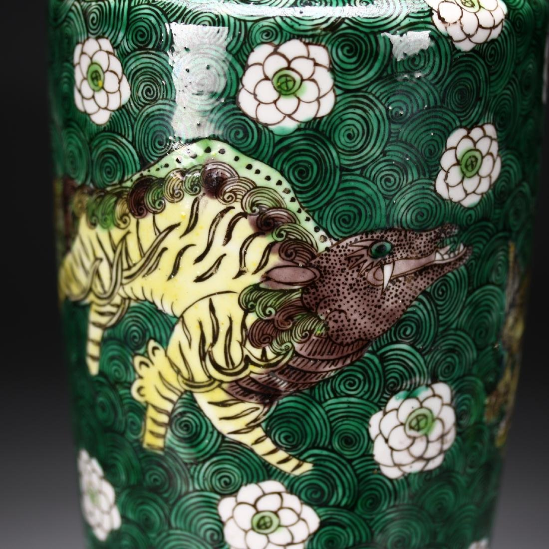 A Chinese  Famille Verte Vase - 2