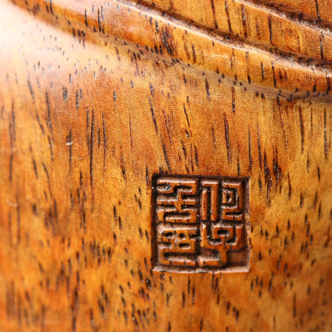 A Chinese Huangyang Wood Carved Figure - 4