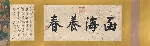 A Chinese Antique Long Scroll Painting, Signed Leng Mei