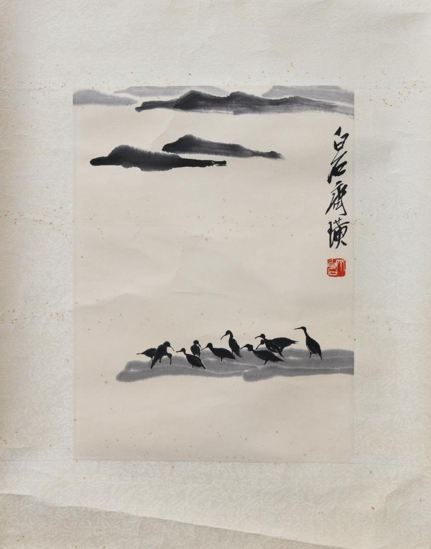 A Chinese Painting, Signed Qi Bai Shi