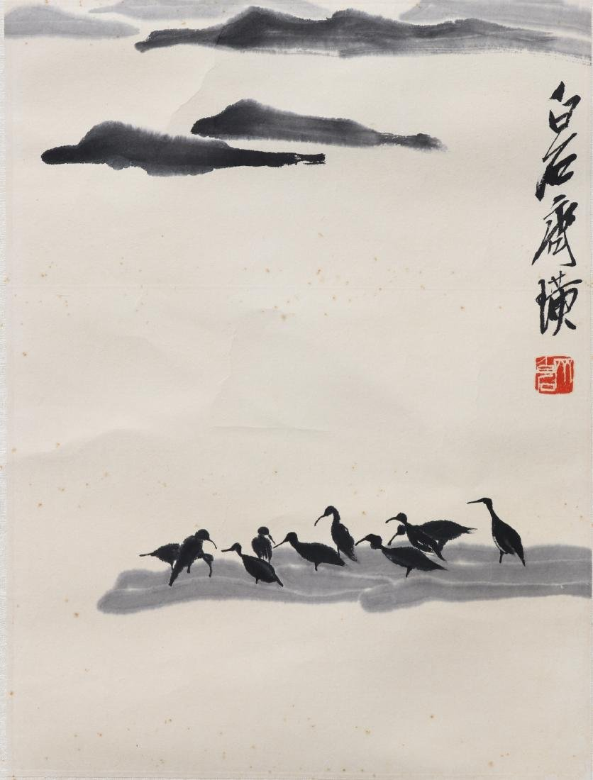 A Chinese Painting, Signed Qi Bai Shi - 2