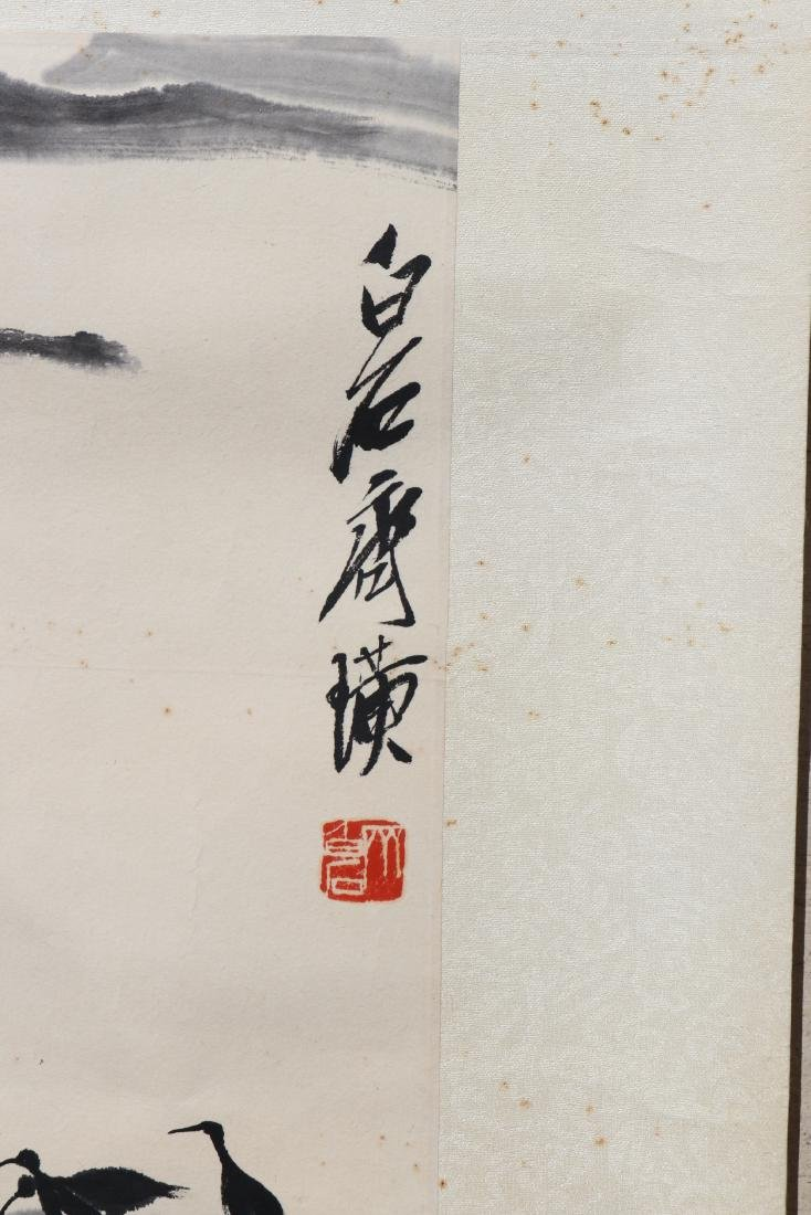 A Chinese Painting, Signed Qi Bai Shi - 3