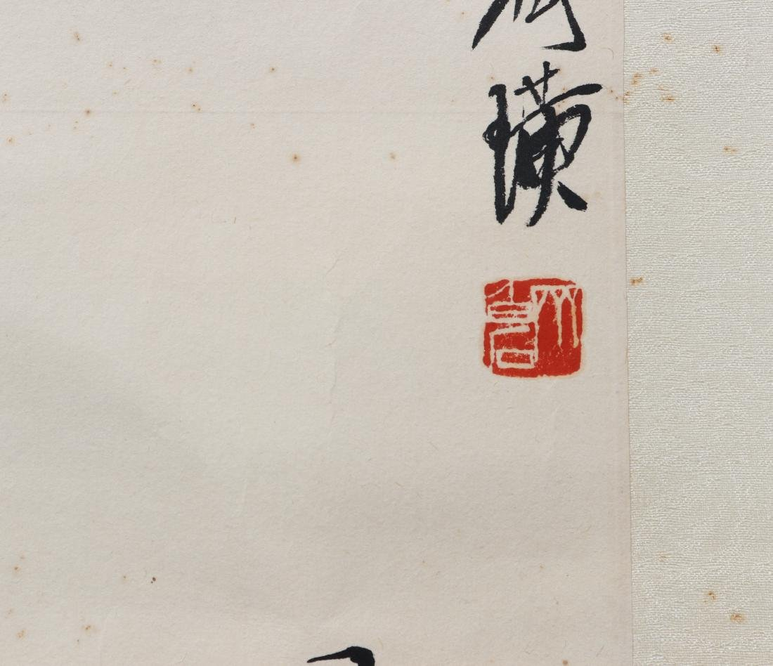 A Chinese Painting, Signed Qi Bai Shi - 7