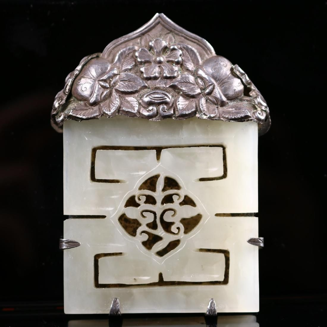 A Chinese White Jade Pendant, Ming dynasty