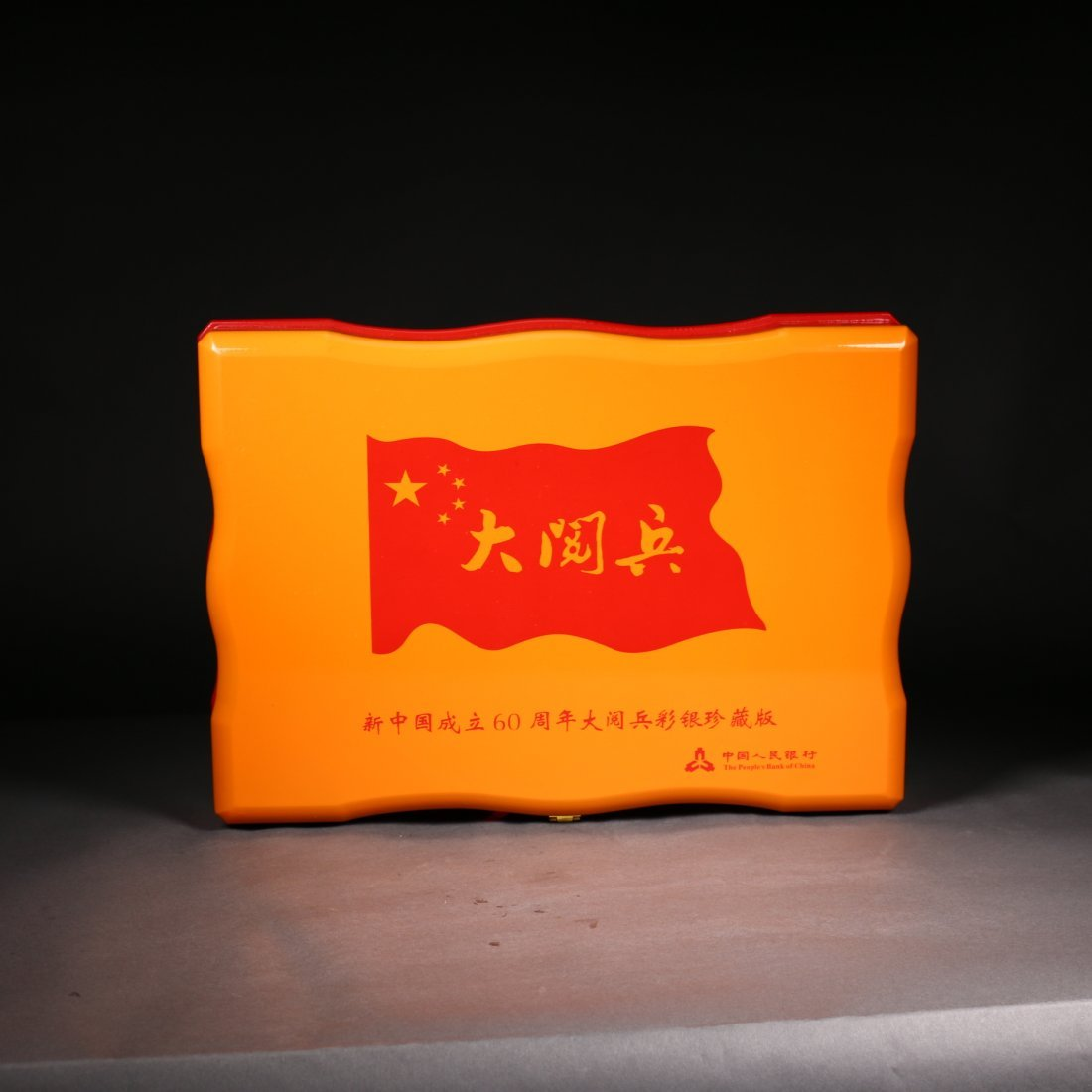 A large box Chinese silver coin