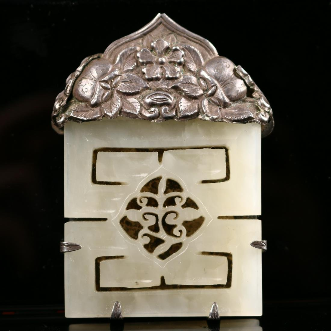 A Chinese Hetian White Jade Pendant, Ming dynasty