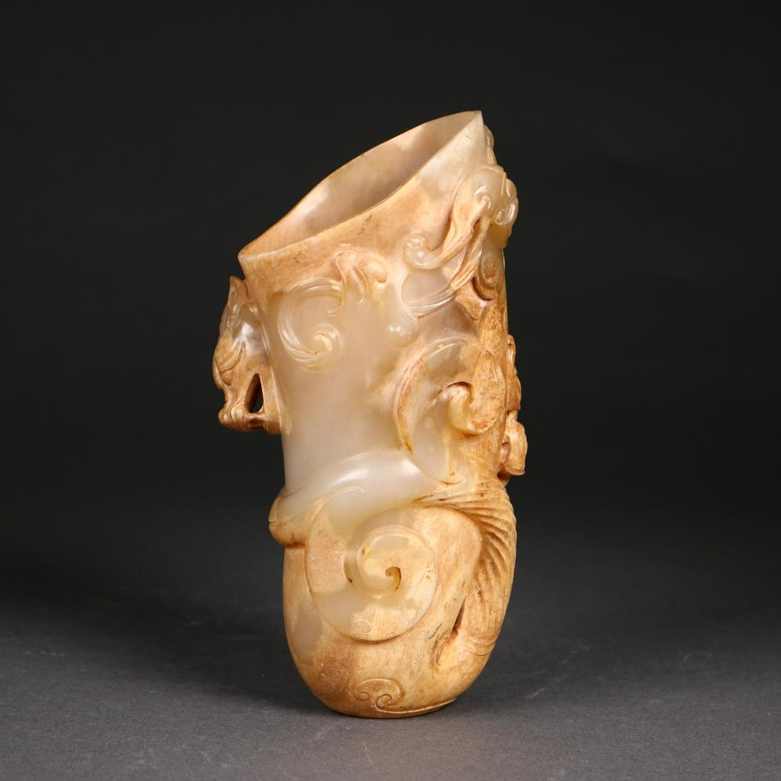 A Chinese Archaic Carved Jade Wine Cup,Han Dynasty