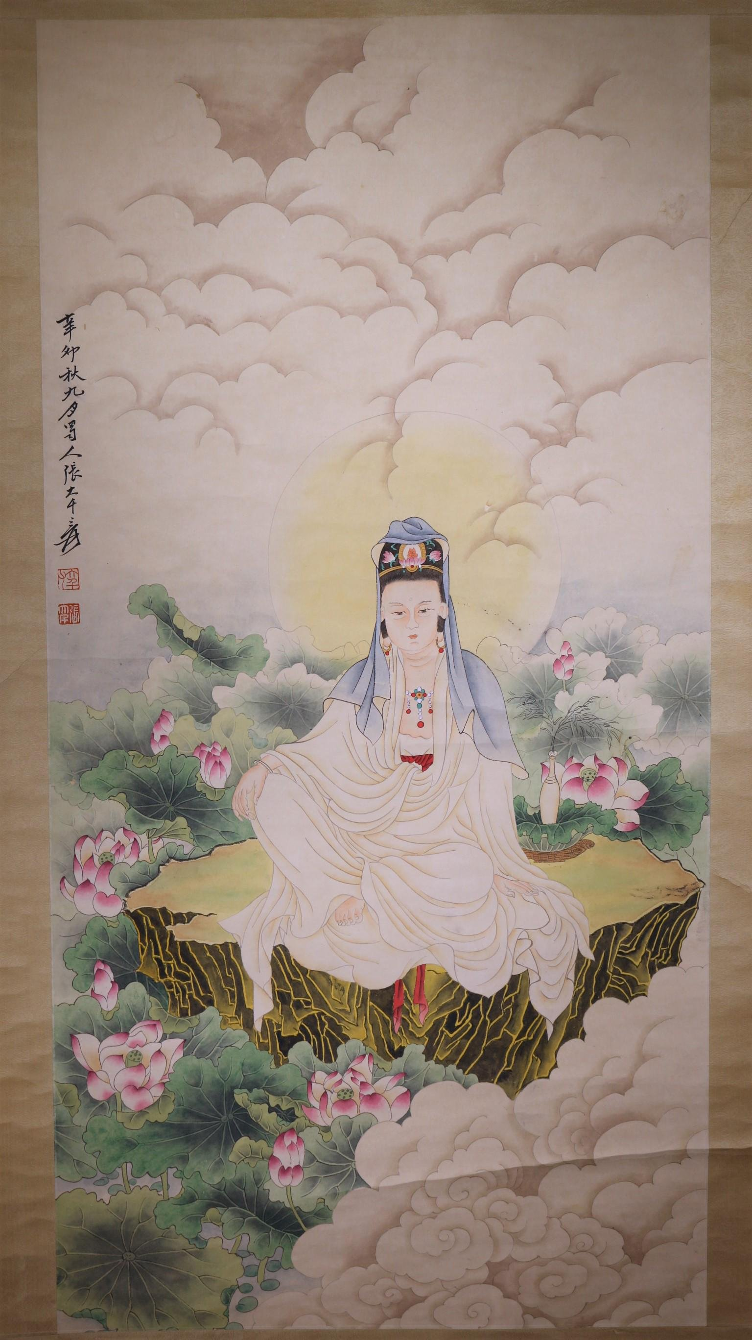 A Chinese Scrolled Painting, Signed Zhang Da Qian