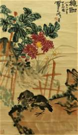 Attributed to Pan Tianshou (1897 - 1971)