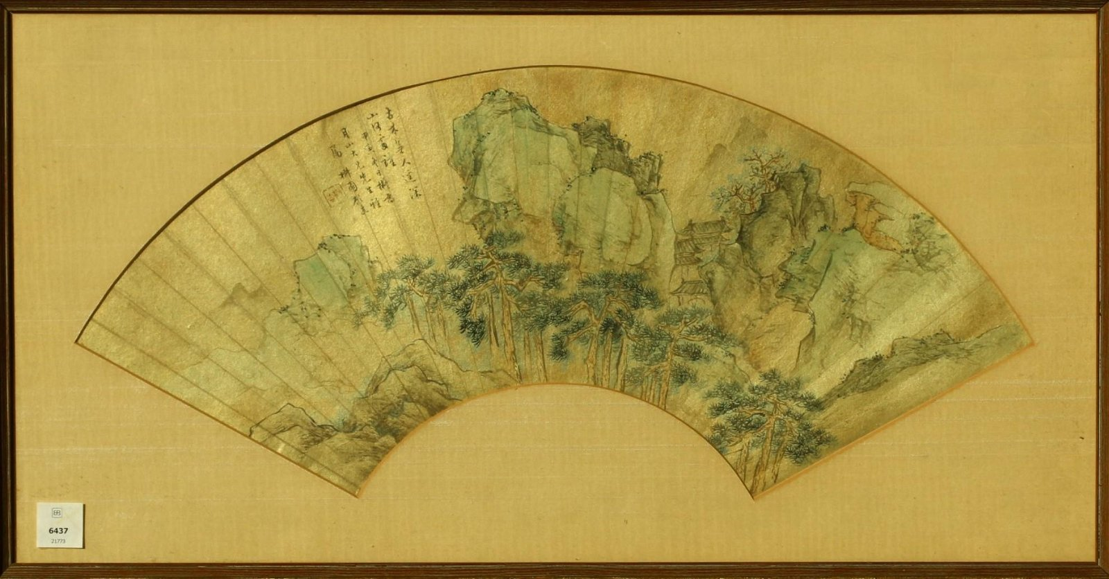 A Chinese Painting,Gu Kui (Gu Jiaoyuan, 19th century)