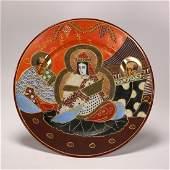 Antique Japanese Porcelain Plate.