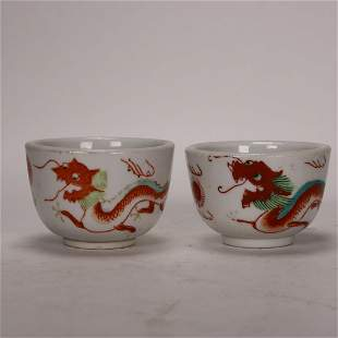 A Pair of Chinese Antique Porcelain Cups